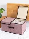 收納箱布藝內衣收納盒衣物整理箱家用衣柜神器折疊衣服收納儲物盒