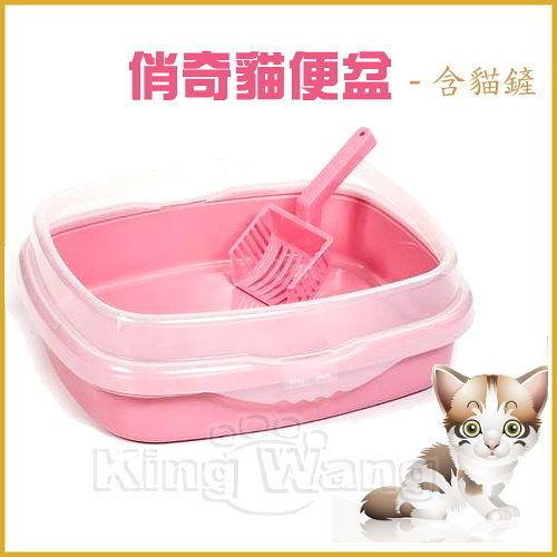 *KING WANG*俏奇貓便盆 - 含貓鏟H-921