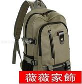 後背包 新款帆布大容量男士雙肩包旅行背包時尚潮男中大學生書包 薇薇