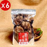 【台灣好料館】初朵冬菇X6包