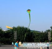 風箏 蛇風箏百特青蛇壯觀大型兒童風箏線輪易飛新款成人初學者風箏YYPYYP   傑克型男館