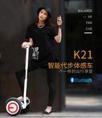 平衡車 電動自平衡車成年帶扶桿雙輪代步兒童8-12兩輪智慧平行車學生T 3色