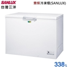【南紡購物中心】【SANLUX台灣三洋】 332L 變頻上掀式冷凍櫃SCF-V338GE(不含安裝樓層另計)