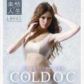LOHAS 冰涼天絲棉 機能型運動內衣 (附胸墊)-可可-L【屈臣氏】
