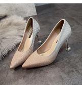 婚鞋女新款春季尖頭亮片婚紗伴娘銀色單鞋水晶新娘細跟高跟鞋 完美情人