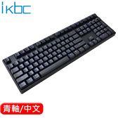 ikbc TD108 機械鍵盤 黑 Cherry MX 青軸