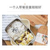 日式木紋便當盒 可微波爐蒸箱用學生午餐盒304不銹鋼分格食堂飯盒