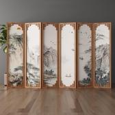 新中式屏風隔斷牆客廳簡約現代裝飾辦公茶室行動摺疊實木酒店定制 卡布奇諾