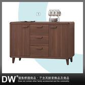 ★多瓦娜 18058-723001 北歐4尺餐櫃