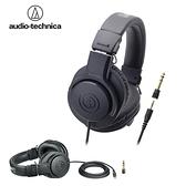【南紡購物中心】鐵三角 Audio-Technica 專業型監聽耳罩式耳機 ATH-M20x 享保固