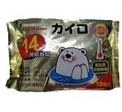 芬蒂思小白熊 暖暖包 14小時 貼式 10入/包