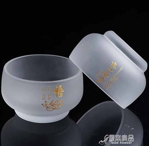 泡茶杯 茗杯茶盞日式玻璃主人杯單杯男女茶具【618特惠】