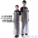 熱賣廚房可愛無袖韓版時尚成人工作服男女定制長款透明皮防水圍裙  自由角落