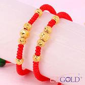 EZGOLD時尚金飾-福氣寶貝-兒童黃金編織手鍊