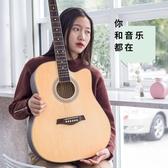 吉他民謠吉他初學者入門吉它40寸41寸木吉他男女學生成人樂器YXS 時尚教主