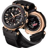 TISSOT天梭 2018全球限量MOTOGP三眼計時錶-玫瑰金框x黑/47mm T1154173706100