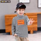 左西童裝男童高領打底衫 兒童長袖t恤條紋中大童男孩冬裝2019新款-ifashion