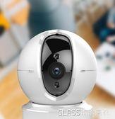 無線網絡攝像頭360度高清家用智慧手機監控器igo    琉璃美衣