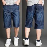 夏季 男士加大尺碼 牛仔短褲薄 寬鬆中褲加大牛仔褲肥佬男褲 【熱銷88折】
