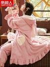 浴袍 南極人秋冬季法蘭絨睡衣女毛茸茸加厚睡袍可愛浴袍珊瑚絨長款網紅 雙12