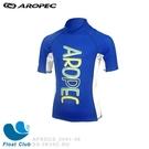 AROPEC 兒童款短袖萊克抗UV防曬衣 - Sparkle 閃耀 (限量版)