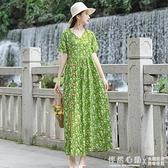 文藝復古碎花棉麻洋裝女2021夏新品寬鬆大碼顯瘦民族風大擺長裙 怦然新品