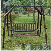 秋千戶外實木庭院搖椅室外成人陽台吊椅家用室內兒童蕩秋千吊籃椅