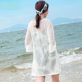 夏季外搭薄外套七分袖海邊度假中長款開衫百搭披肩沙灘服防曬衣女