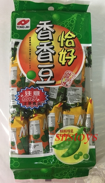 sns 古早味 懷舊零食 恰好香香豆 青豆 香香豆 330公克±3%