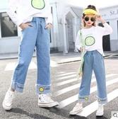 女童牛仔褲2020新款春秋褲子洋氣12中大童寬鬆直筒闊腿褲秋季15歲 3C數位百貨