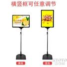 超市臺式展示架A4A5POP立式標價牌支架牌廣告標識牌落地價格牌 快速出貨