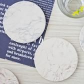 大理石紋陶瓷吸水杯墊4入組