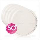 海特大9mm海綿粉撲(白色)-50入 | 特價品[58244]