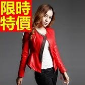女皮衣夾克-有型防風風女機車外套3色62m16【巴黎精品】