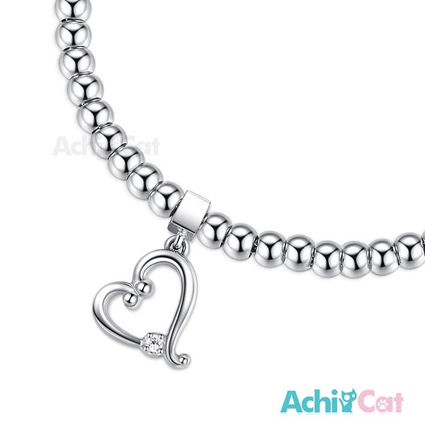 手鍊 AchiCat 圓珠鋼手鍊 珠寶白鋼 點滴情懷 浪漫之心 愛心