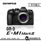 Olympus E-M1 Mark II...