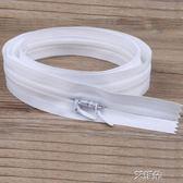 隱形拉練1米1.5米長被罩被子白色暗拉練拉鎖1.5米長雙頭隱形 艾維朵