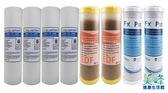 美國知名品牌前置一年份濾心通過NSF認證適用淨水器.逆滲透,1150元1組