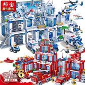 樂高積木警察局消防局警察拼插玩具拼裝兒童益3-6歲以上BL 全館八折柜惠