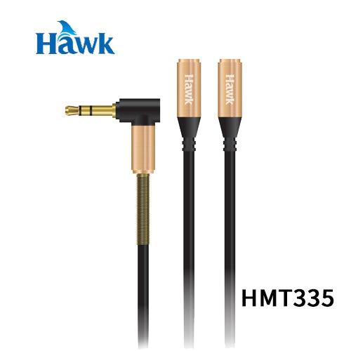 Hawk 鋁合金3.5mm音源分享線 (1公-2母60cm) 04-HMT335 GD