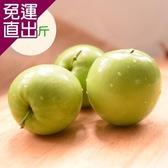 饗果樂 燕巢牛奶蜜棗(4台斤,約16-18粒) E09400015【免運直出】