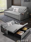 北歐可折疊儲物沙發床兩用多功能小戶型客廳單人雙人布藝實木推拉 蓓娜衣都