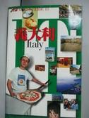 【書寶二手書T6/旅遊_IFX】義大利_原價650_JCB Corp