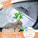 機車後視鏡防雨膜(原價99)