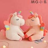 MG 毛絨娃娃-毛絨玩偶睡覺抱枕娃娃禮物
