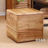 多功能收納凳子儲物凳可坐成人實木玩具雜物收納整理箱創意換鞋凳xw