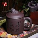 宜興紫砂杯 帶蓋杯 純全手工紫砂隔艙杯 功夫茶杯 辦公室茶具禮盒
