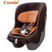 *babygo*康貝Combi Coccoro II S 汽車安全座椅【可可褐】