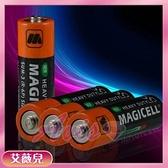 情趣商品 電池 MAGICELL三號電池 AA 四入