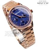 GOTO 醉月星空 鑲鑽 三眼多功能 女錶 不鏽鋼 防水 玫瑰金x藍色 GS0065L-44-L41